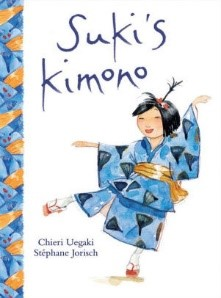 2018 Pink Shirt Day -- 4. Appreciating Music, Dance and Clothing--Suki's Kimono Book Cover